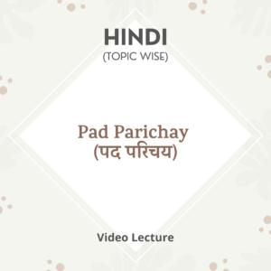 Pad Parichay (पद परिचय)