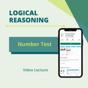 Number Test