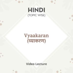 Vyaakaran (व्याकरण)