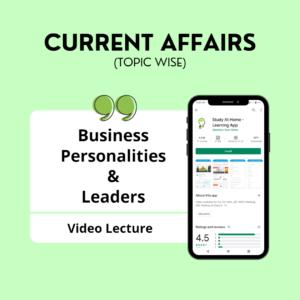 Business Personalities & Leaders