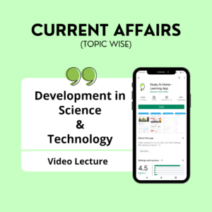 Development in Science & Technology