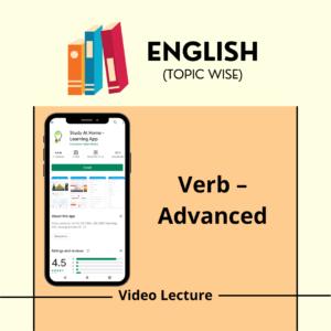Verb - Advanced