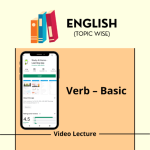 Verb - Basic