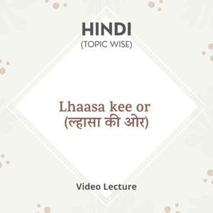Lhaasa kee or (ल्हासा की ओर)